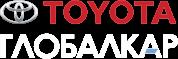 Леки автомобили от Глобалкар